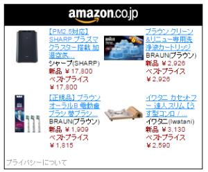 SnapCrab_NoName_2015-10-4_18-31-13_No-00