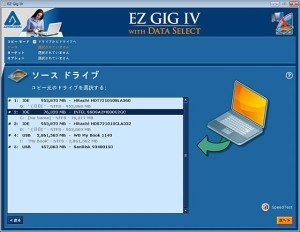 SnapCrab_EZ Gig IV _2015-12-19_7-56-55_No-00