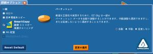 SnapCrab_NoName_2015-12-19_7-57-53_No-00