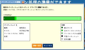 SnapCrab_NoName_2015-12-19_7-59-5_No-00
