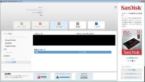SnapCrab_SanDisk SSD Dashboard - 141_2015-12-19_7-53-26_No-00+1