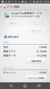 2016-01-06 14.59.09